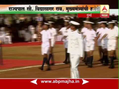 Sea cadet corps republic day parade