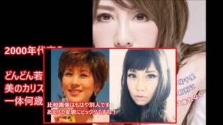 【整形?】山咲千里さんの顔が違いすぎて驚愕…54歳には見えない! 山咲千里 検索動画 29