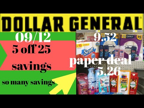 Dollar General | $5 Off 25 Savings | Digital Deal & Paper Deal Low Oop