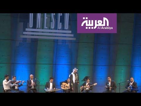 السعودي عايض يوسف يشارك اليونسكو في احتفال اللغة العربية  - نشر قبل 49 دقيقة