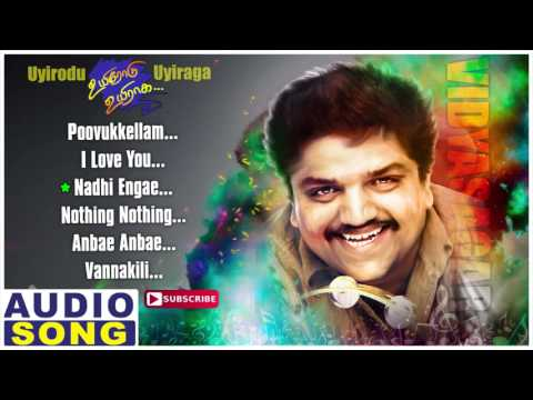 Uyirodu Uyiraga Tamil Movie Songs   Audio Jukebox   Ajith   Richa Ahuja   Vidyasagar   Music Master