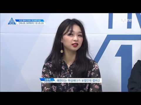 [FNC]  Yoo Hoe Seung