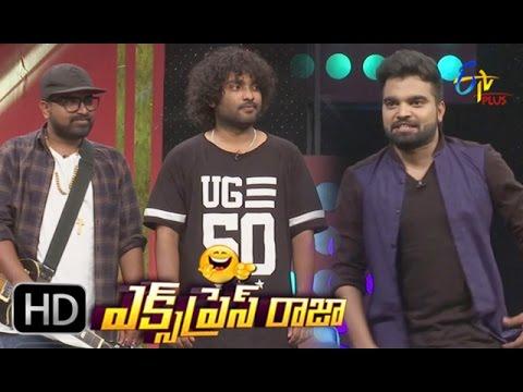 Express Raja | 21st March 2017  | Full Episode 132 | ETV Plus