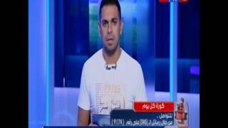 كورة كل يوم | تابع أخر اخبار النادى الاهلى مع كريم حسن شحاته