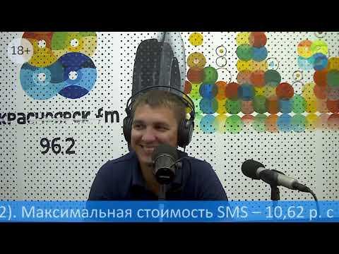 Отдых в 10 км от Красноярска, заезжайте в Бархат - парк.