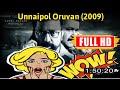 [ [VLOG!] ] No.5 @Someone Like You (2009) #The7544memkj
