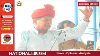 MP  RAJKUMAR SAINI APPEALS PEOPLE TO SUPPORT IN LS ELECTION IN JAN ADHIKAR RAILLY