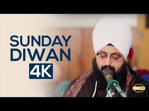 Sunday Diwan   ਐਤਵਾਰ ਦੀਵਾਨ   3 Feb 2019   Full Diwan   Parmeshar Dwar   Dhadrianwale