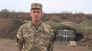 Обстрел позиции сил АТО Во время перемирия 08  09  14