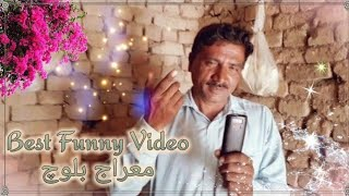 Bob Marley Crying laf video song 😆Meraj Baloch فنکار معراج بلوچ  Malgada News