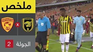 ملخص مباراة الاتحاد والقادسية  في الجولة 2 من دوري كأس الأمير محمد بن سلمان للمحترفين