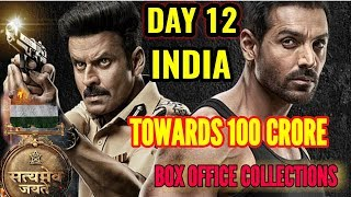 gold 20th day box office collection