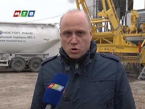 Новый завод в Крыму