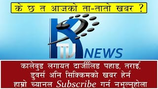 Kalimpong Ktv News 19th May 2019