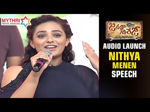 Download Nithya Menen Speech | Janatha Garage Movie Audio Launch | Jr NTR | Mohanlal | Samantha