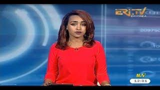 ERi-TV Tigrinya News from Eritrea for February 12, 2018