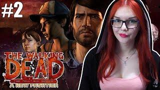 СТРИМ ПРОХОЖДЕНИЕ The Walking Dead: A New Frontier 2 ЭПИЗОД | ХОДЯЧИЕ МЕРТВЕЦЫ 3 СЕЗОН 2 ЭПИЗОД