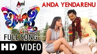 "Anda Yendarenu| ""Paataragithi"" 