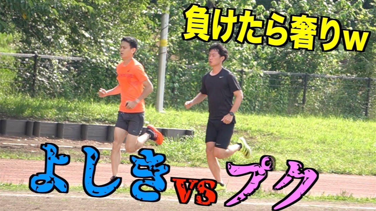 【スポーツテスト】よしきvs.プクの対決が面白すぎたwwwww