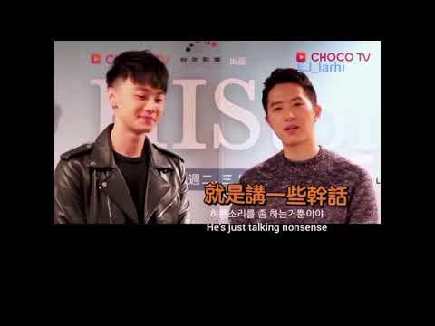 [ENG SUB]  HIStory2 越界 Crossing the Line - ⬇ Wenwu couple  ( ZhengWu&ZhengWen ) ⬇⬇⬇⬇