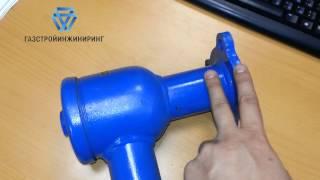 видео Сепаратор для очистки газа от капельной жидкости