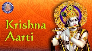 Aarti Kunj Bihari Ki with Lyrics - Lord Krishna - Sanjeevani Bhelande