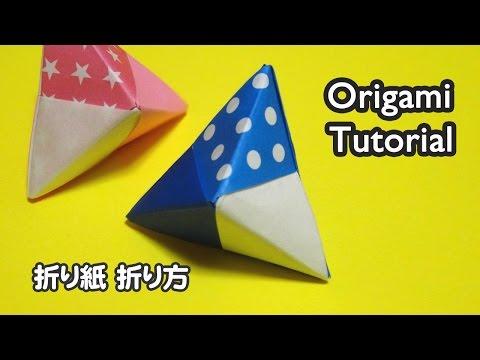 クリスマス 折り紙 折り紙 名札 折り方 : virtantiq.com
