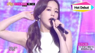 [HOT Debut] Park Bo Ram (feat. ZICO of Block B) - Beautiful, 박보람 - 예뻐졌다, Show Music core 20140823