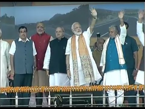 PM at Foundation Stone laying Ceremony of Projects under Namami Gange & National Highway in Bihar
