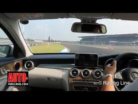 TestDrive Mercedes Benz C 180 Exclusive - Mercedes Benz C 250 AMG Dynamic