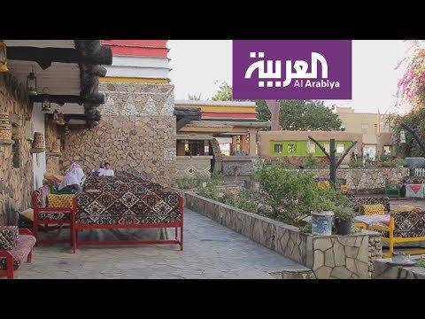 نشرة الرابعة في قرية بن حمسان بعسير  - نشر قبل 4 ساعة