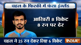 India vs England, 3rd T20: Chahal Takes 6 Wickets, India Won by 75 Runs