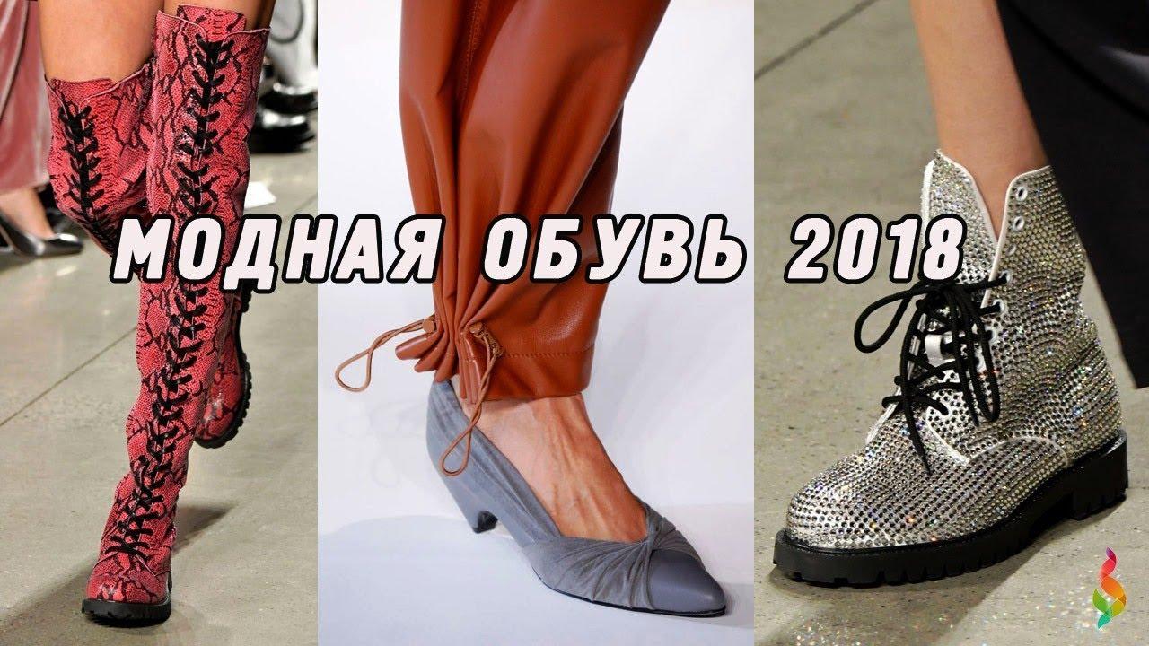 0e4853841c20 Модная обувь 2018 фото весна-лето 🔴 ТОП 10 женских обувных трендов ...