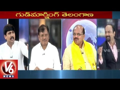 Special Discussion On 123 G.O | Good Morning Telangana | V6 News