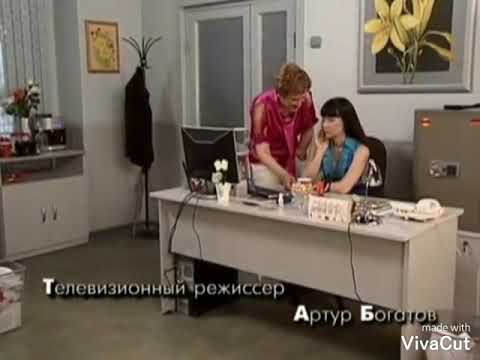 Папины Дочки, Людмила и Сергей