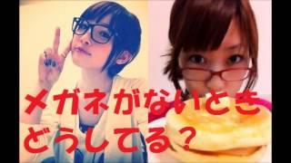 ラブライブ 楠田亜衣奈 授業中に変顔してた ちゃんとメガネ掛けてくださ...