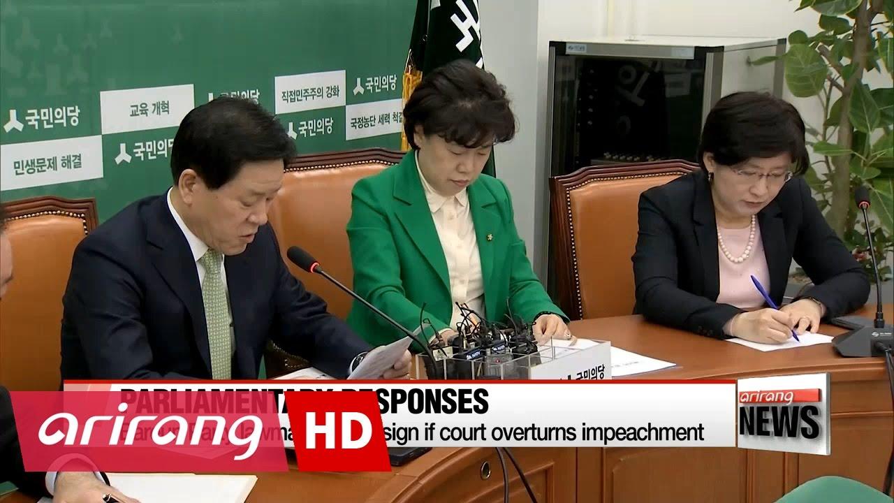 South Korean legislative election, 2016