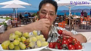 꽃중년 아저씨의 청포도, 방울토마토 먹방!(mukban…
