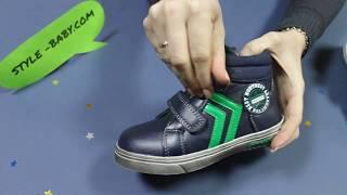 Обзор детских демисезонных ботинок на мальчика