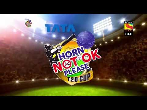No Honking XI vs Road Safety XI - Highlights - Horn Not OK Please Trophy T20 - 24th March, 2018