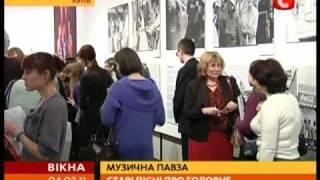 """Солистка группы """"The Supremes"""" прибыла на Украину"""