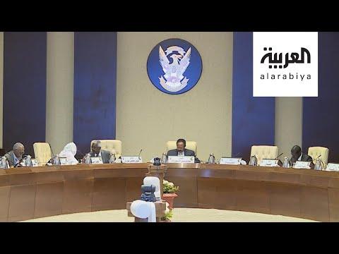 السودان يرحب بالخطوة الأميركية نحو رفع اسمه من الدول الراعية للإرهاب  - نشر قبل 2 ساعة
