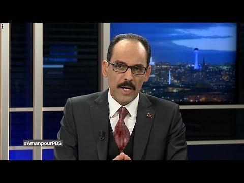 ناطق باسم أردوغان: أمريكا تتحالف مع ماركسيين وأمننا القومي على المحك