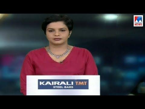 സന്ധ്യാ-വാർത്ത-|-6-p-m-news-|-news-anchor---nisha-purushothaman-|november-11,-2018