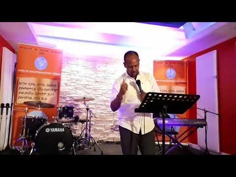 Word of GOD international church UAE Dubai branch