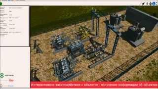 видео Проект встроенной трансформаторной подстанции