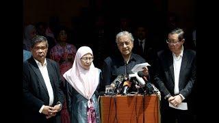 PM announces 10 ministries under new Cabinet