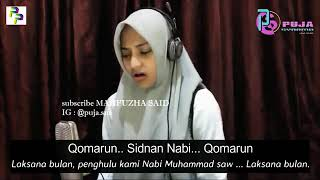 Download sholawat qomarun + lirik cover puja sm Mp3