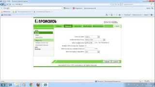 Настройка Wi Fi на модеме Промсвязь H201L, H208L