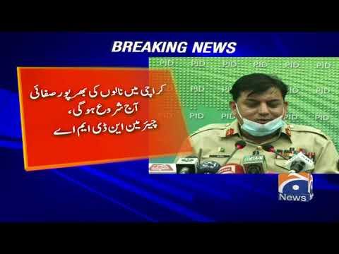 'Too many encroachments on Karachi's nullahs,' says NDMA chairman